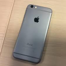 coque iphone 6 caen
